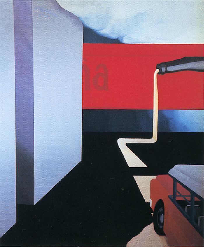 AMH. Paisaje urbano. Óleo sobre lienzo. 1968.